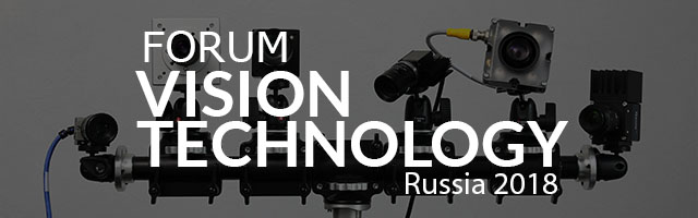 Vision Technology Forum Russia 2018