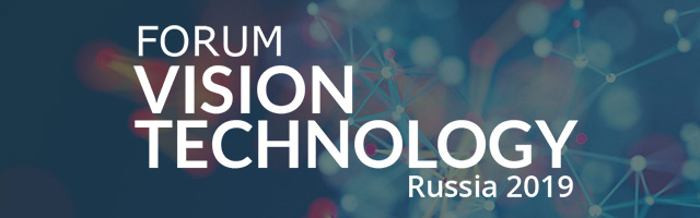 Vision Technology Forum Russia 2019